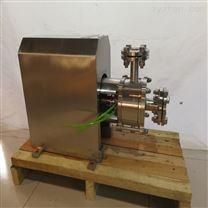 在線式臥式高剪切乳化泵