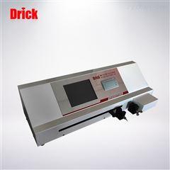 DRKWL-500触控卧式拉力试验机 新款拉伸强度检测机
