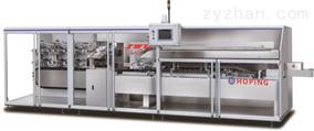 XWZ550全伺服高速装盒机