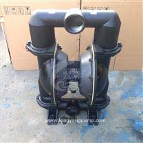 3寸英格索兰气动隔膜泵