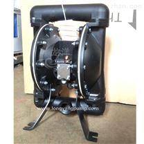 2寸英格索兰气动隔膜泵