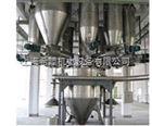 上海粉体计量设备