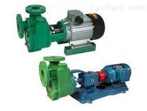 FPZ系列耐腐蚀自吸泵
