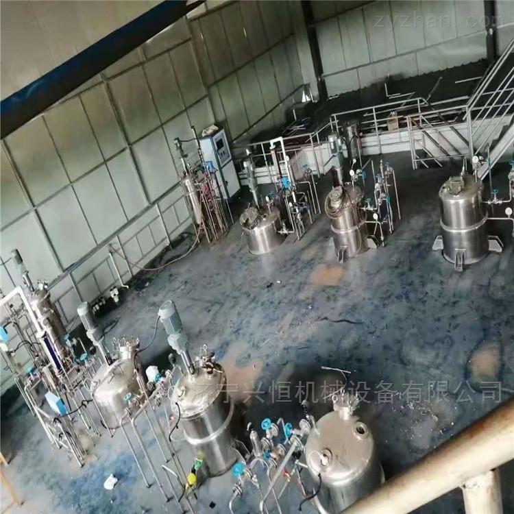 供应一套三联微生物发酵系统