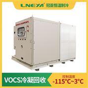vocs收集处理设备厂家油气回收的特点及过程
