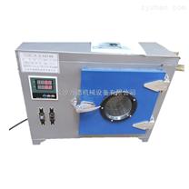 KH-25型小型烘干机