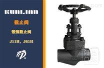 J11H/J61H-锻钢截止阀