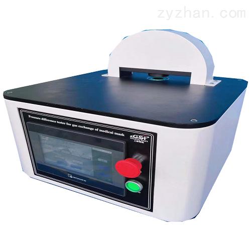 纸张透气度测试仪器