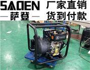 薩登3寸化工泵小型抽酸堿水泵多少錢一臺