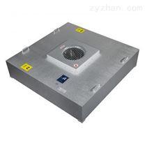 节能FFU-1175x1175x320