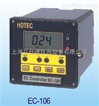 合泰EC-106 导电度控制器