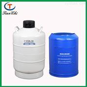 海阳干冰罐20升天驰液氮罐YDS-20