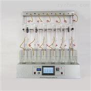 HSYZ全自動蒸餾儀