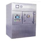 TWZ高效真空微波干燥机