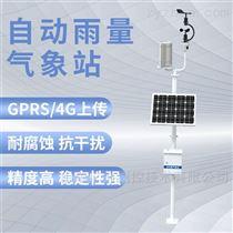 RS-QXYL建大仁科 实时降雨量监测系统