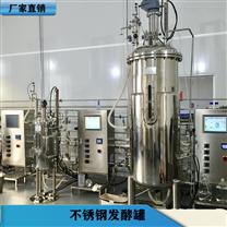 葡萄酒果酒发酵设备