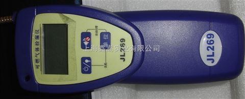JL269功能,JL269汉威,JL269气体报警器