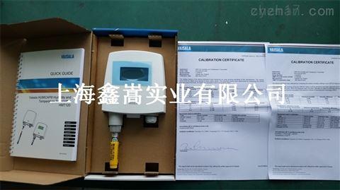 维萨拉温湿度变送器,hmt120温湿度变送器,维萨拉代理