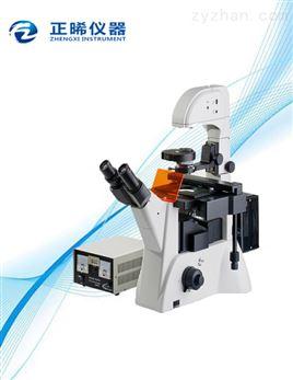 改性沥青荧光检测显微镜ZFM-700