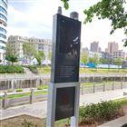 OSEN-Z城市公园环境噪声污染源在线采集监测设备
