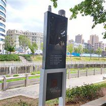 城市公园环境噪声污染源在线采集监测设备
