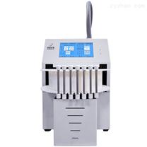 ASTD-50全自动热解析仪