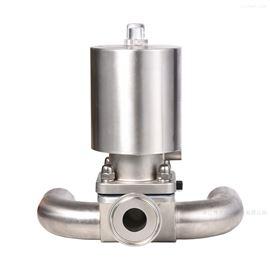 QGV卫生级气动U型隔膜阀
