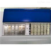 爱佩紫外线抗老化试验箱