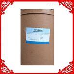 药用硫代硫酸钠25kg制剂辅料CDE备案