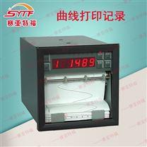 有纸温度记录仪