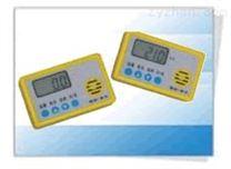 TG2010系列手持式气体检测报警仪