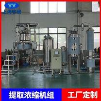 專業生產果汁飲料生產線設備