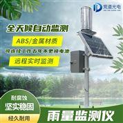 云南雨量水位监测站