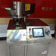 GLZ-200干法制粒机