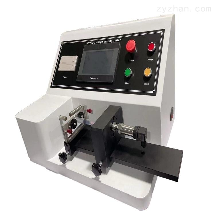 无菌注射器密合性正压测试仪