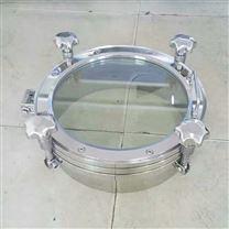 不锈钢一体式快开视镜人孔 带玻璃视镜手孔
