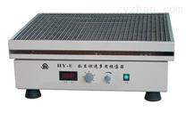 HY-8调速多用振荡器