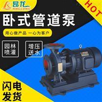 ISW单级单吸管道离心泵 高扬程大流量增压泵
