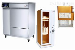 TC-7120全自动实验室痕量清洗系统