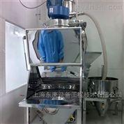 振动筛分投料站用途