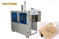 自动折盒机QLZ-20