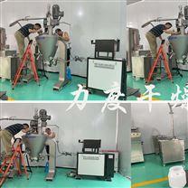 生态聚合肥锥形真空干燥机