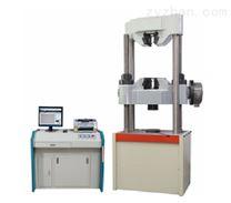 WAW-C微机控制电液伺服试验机