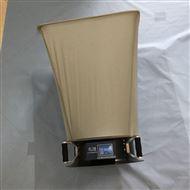 FL-2型手持式无线蓝牙触摸屏风量仪