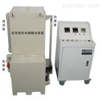 低倍组织电解酸蚀装置LME-II