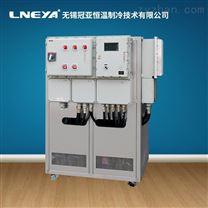制冷加热型循环器厂家的变化过程和原理