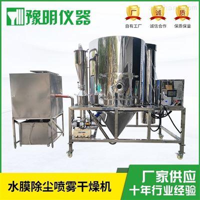 YM-15LSM水膜除尘喷雾干燥机