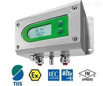 EE300EX防爆型温湿度变送器
