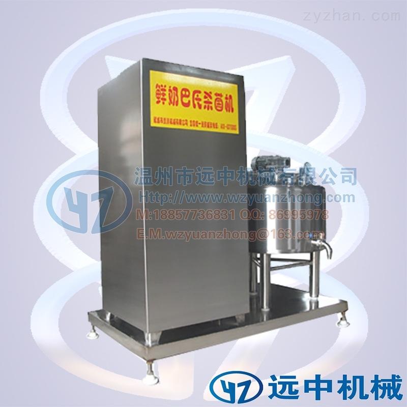 150L*2鲜奶设备 220V酸奶 巴氏杀菌机