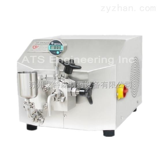 ATS通用型高压均质机